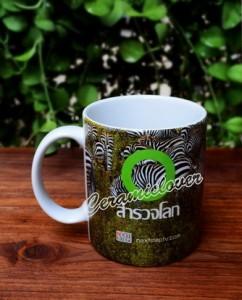 แก้วกาแฟ14